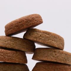 Biscuits 4 épices - Biscuits sablés à la feuille de 4 épices du jardin du Lambert (Ile de La Réunion)
